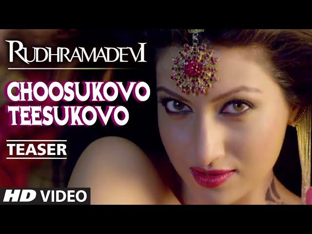 rudramadevi video songs 1080p torrent