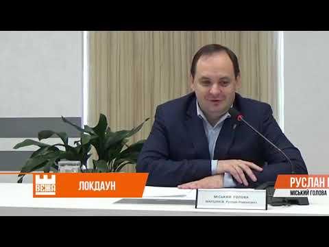 Телерадіокомпанія ВЕЖА: В Україні оголосили різдвяний локдаун