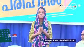 Gospel Meeting | Cherthala | Day 3 | Jesus Is The Answer | Manna Television