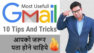 10 Useful Gmail Tips And Tricks That Can Increase Your Productivity in 2020