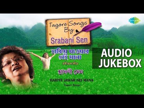 Hits of Srabani Sen | Top Bengali Tagore Songs Jukebox