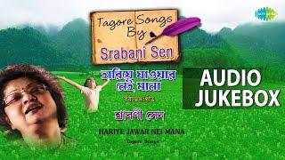 Download Hits of Srabani Sen | Top Bengali Tagore Songs Jukebox MP3 song and Music Video