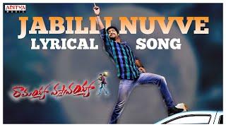 Ramayya Vasthavayya Full Songs With Lyrics - Jabilli Nuvve Cheppamma Song - Jr. NTR, Samantha