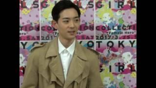 俳優の竜星涼さんが、国内最大級のファッションイベント『第24回 東京ガ...