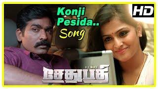 Konji Pesida Video Song | Vijay Sethupathi & Remya Nambeesan Love Scene | Sethupathi Movie Scenes