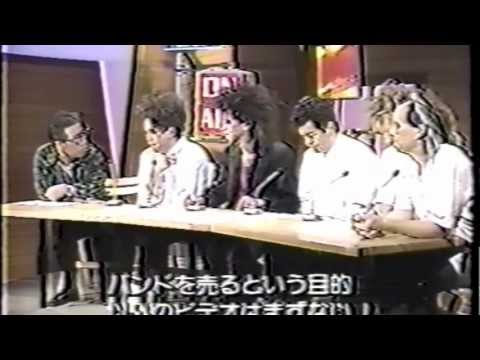 1987 The CURE interview in Japan