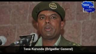Ethiopia || ፖሊስ አደናውን ቀጥሏል || በ ጀነራሉ ላይ አዲስ መረጃ || የእለቱ ሰበር ዜናዎች - Ethiopian Breaking News Today
