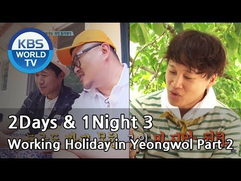 2 Days & 1 Night - Season 3 : Working Holiday in Yeongwol Part 2 [ENG/THAI/2017.07.16]
