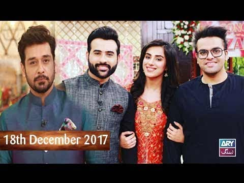 Salam Zindagi With Faysal Qureshi - 18th December 2017 - Ary Zindagi