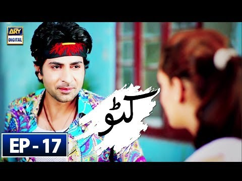 Katto - Episode 17 - 16th May 2018 - ARY Digital Drama