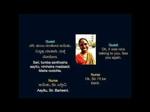Kannada Conversation with a Home Nurse