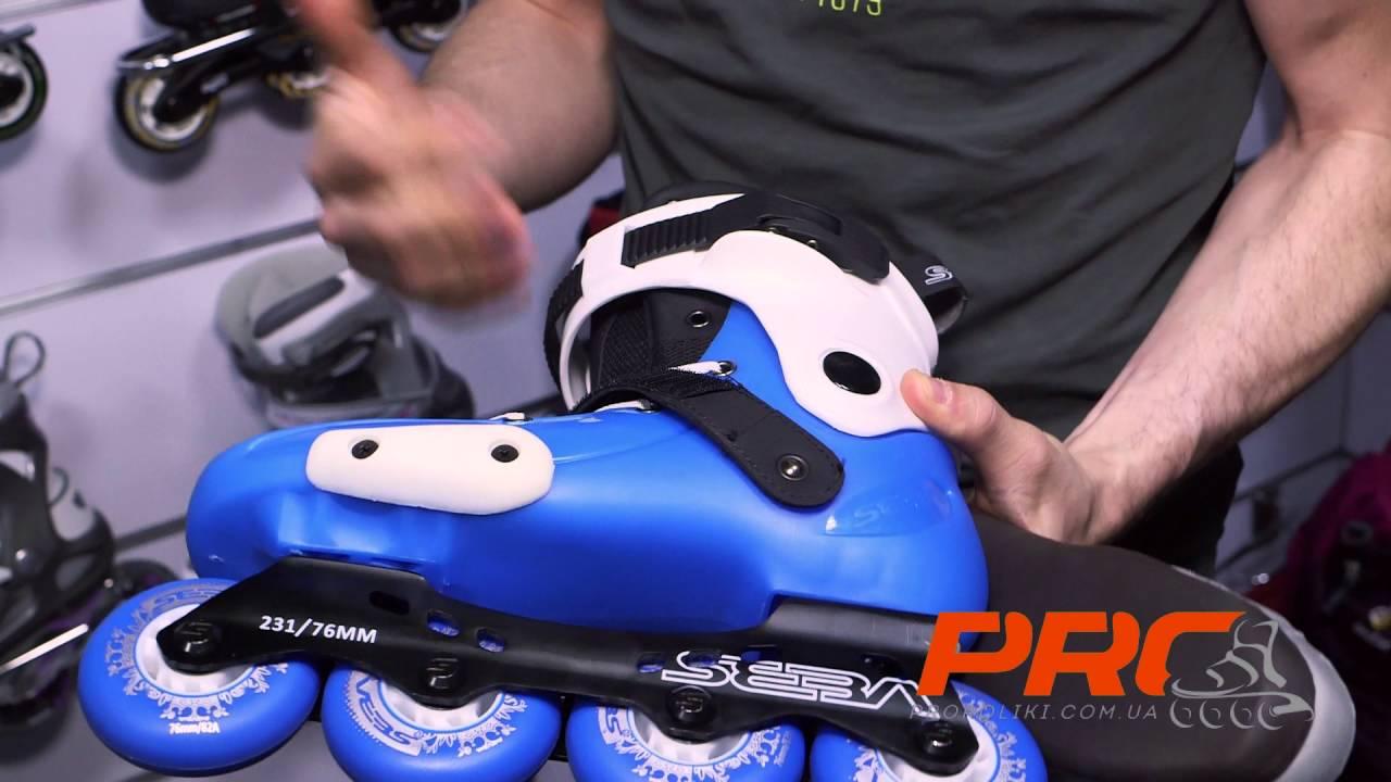 Шлем для роликовых коньков надежно защищает голову от травм. Шлем должен крепко и комфортно сидеть на голове, не должен сползать.