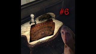 Layers of Fear #6: The Guilt of Revelation