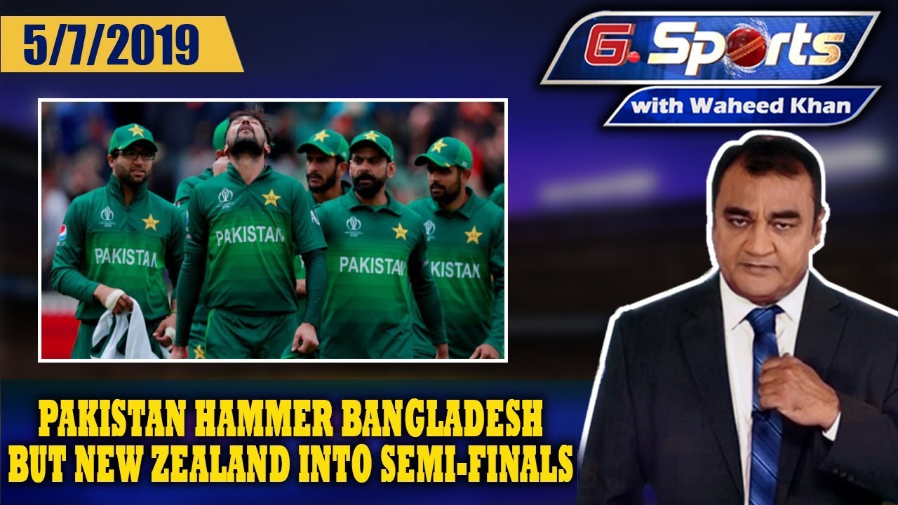Pakistan hammer Bangladesh but New Zealand into semi-finals | G Sports With Waheed Khan, 5 July 2019
