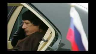 Последнее слово Муаммара Каддафи