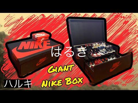Giant Nike Box