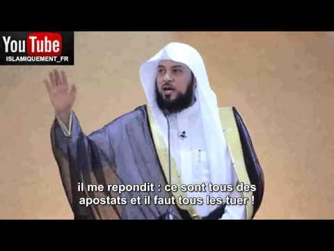 Al ARIFI SUR DAECH