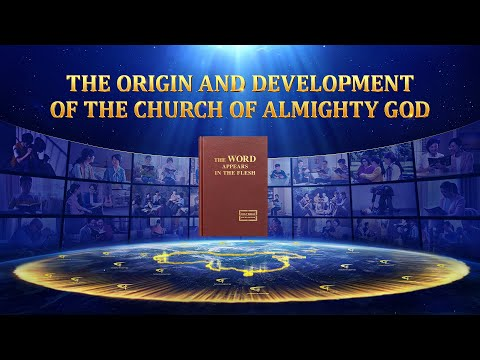 """""""The Origin And Development Of The Church Of Almighty God"""" 