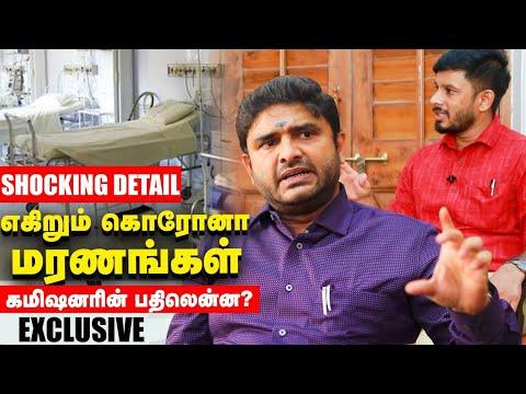 Corona-விலிருந்து தப்பிக்குமா Chennai? - Chennai Commissioner Interview | Covid19 | Tamilnadu