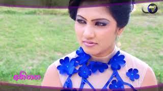 Athinatha