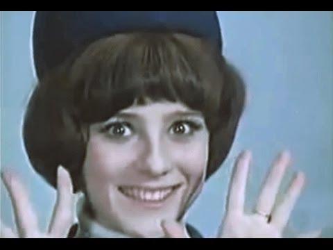 Aeroflot Promo Spot - 1970