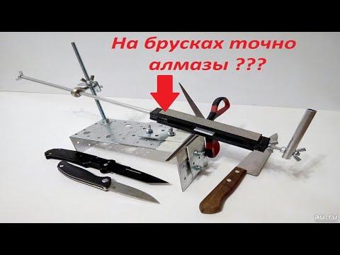 Алмазные бруски для заточки ножей с ALIEXPRESS. Распаковка и обзор.