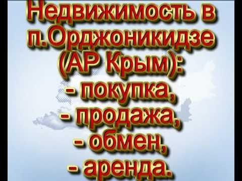 Все об отдыхе в Крыму