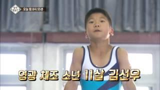 SBS [영재 발굴단] - 28일(수) 예고