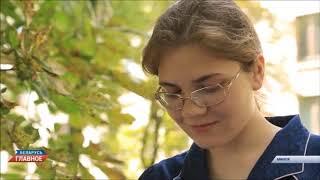 БелРос ТВ: Образование без границ