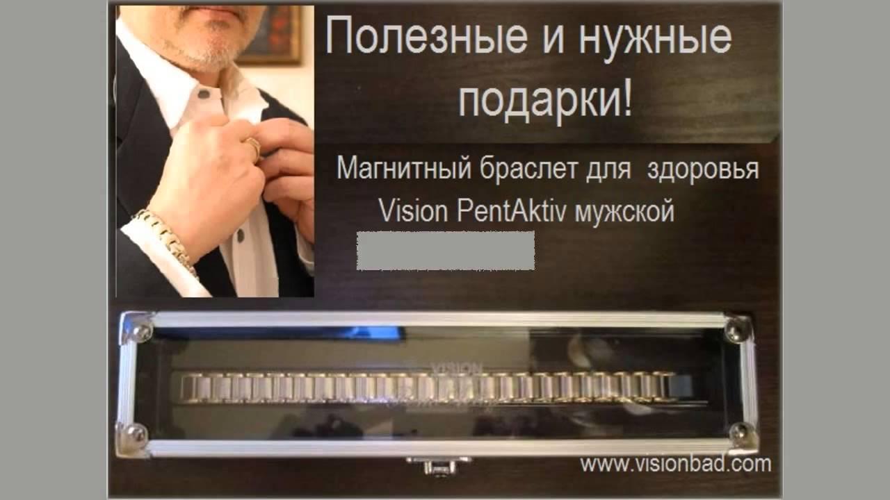 Медные браслеты – лечебные браслеты #Народные_средства - YouTube