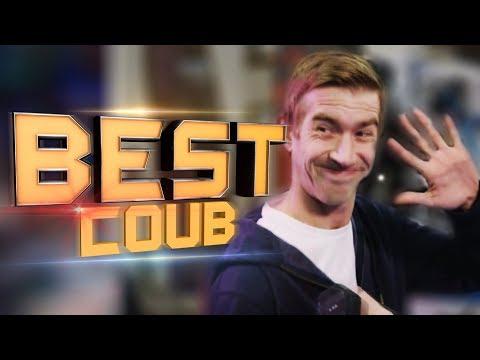 BEST CUBE #24 | BEST COUB | Новые Приколы Ноябрь 2019 |Лучшее за неделю| GIFS WITH SOUND |
