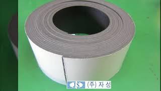 고무자석,철지 업체 납품! 전단지,인쇄,판촉물(중국집,…