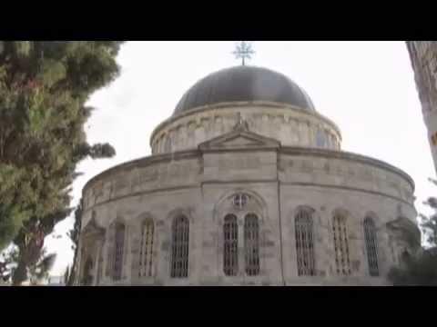 Ethiopian Orthodox Church (Debra Gannet) in West Jerusalem Israel