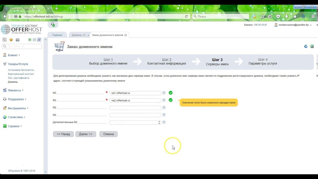 Купить ru дешевые домены настроить виртуальный сервер на роутере tp-link