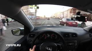 Новый Volkswagen Polo sedan 2015 - тест-драйв по Московскому проспекту, Петербург(Новый Volkswagen Polo sedan 2015 - тест-драйв по Московскому проспекту, Петербург. Пример маршрута тест-драйва автомоби..., 2016-01-14T15:05:10.000Z)