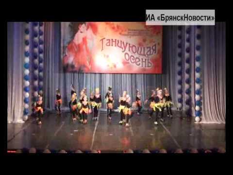 Танцоры «Гранда» из Новозыбкова зажгли на «Танцевальной осени» в Липецке
