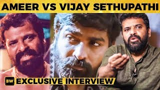 What if Vijaysethupathi was in Vadachennai? - Ameer Frank talk | Dhanush | Vetri Maaran | MY 369