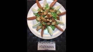 Легкий салат с курицей под йогуртово-чесночной заправкой: рецепт от Foodman.club