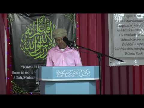 Ahmadiyya Muslim Community Trinidad and Tobago Peace Conference 2018
