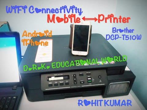 brother-dcp-t510w-usb-wi-fi-printer-quality-connect-to-wifi-mobile
