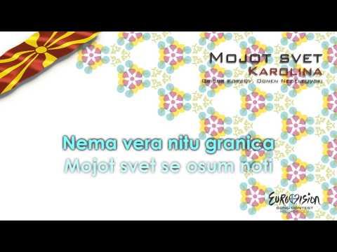 """Karolina - """"Mojot Svet"""" (F.Y.R. Macedonia) - [Instrumental version]"""