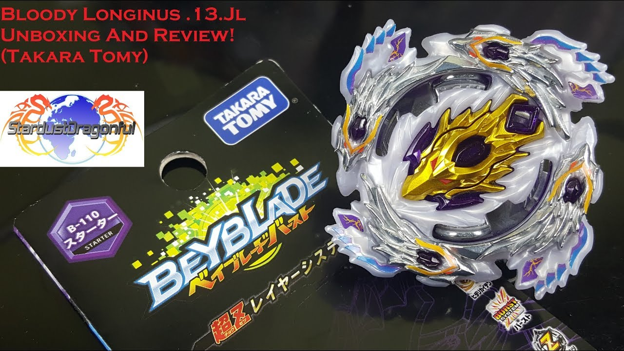 Beyblade CHO-Z BATTLE SET2  Burst Starter with Launcher Bloody Longinus VS Emper