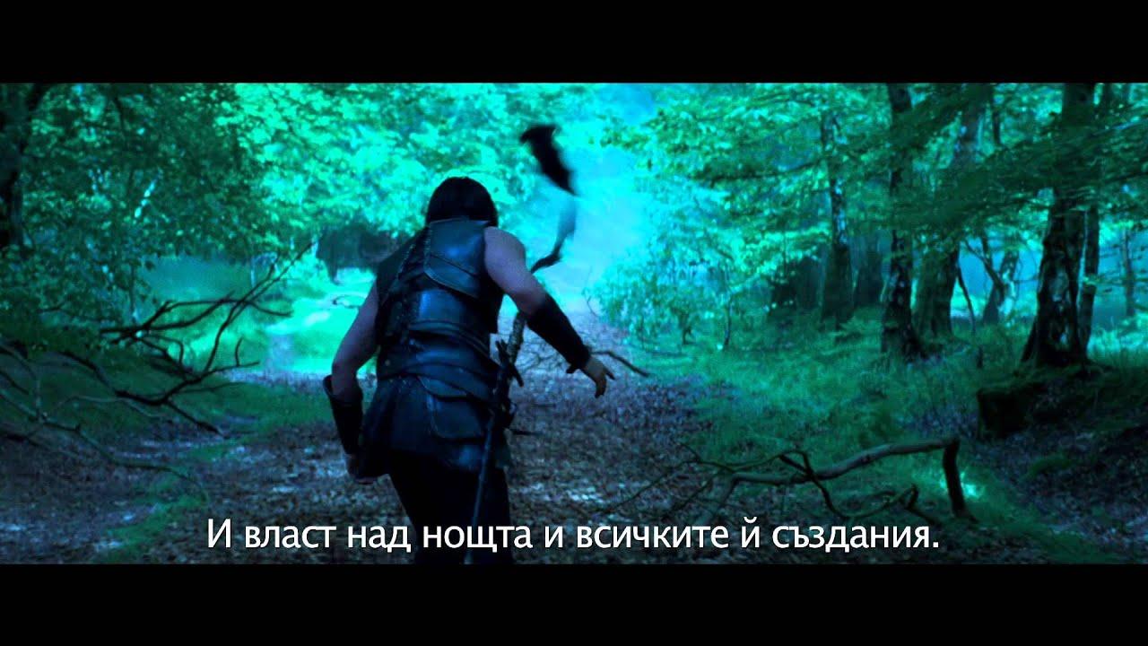 ДРАКУЛА: НЕРАЗКАЗAН - втори български трейлър