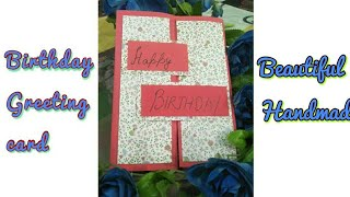 Beautiful Handmade Birthday Greeting Cards Ideas /very simple latest design