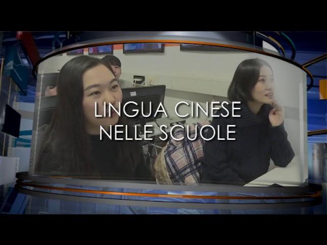 ?????????????????????????Importante accordo culturale tra la Cina e il Veneto