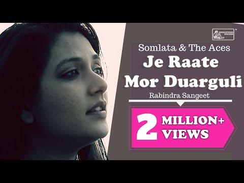 Somlata & The Aces | Je Raate Mor Duarguli | Rabindra Sangeet | Somlata Acharyya Chowdhury