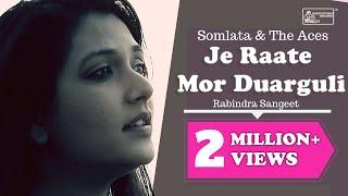 Смотреть клип Somlata & The Aces - Je Raate Mor Duarguli