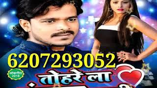 Lgan Chad Gail Laika Khojata Ho Baki Sasura Ke Lag Dj Ravi Raj Jamalpur