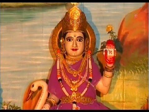 Gayatri Chalisa In Gujarati Pdf