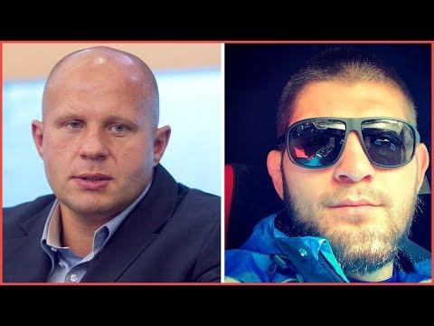 Фёдор Емельяненко про Хабиба Нурмагомедова